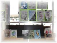 図書委員の「推し本」ミニポスター2020-1.jpg