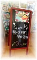 春休み特別貸出BB2021.jpg