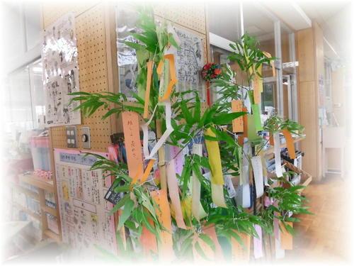 2021年7月の笹飾りat図書館