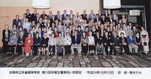 喜寿祝い20121010.jpg