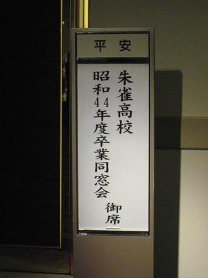 161022_22_3.JPGのサムネイル画像