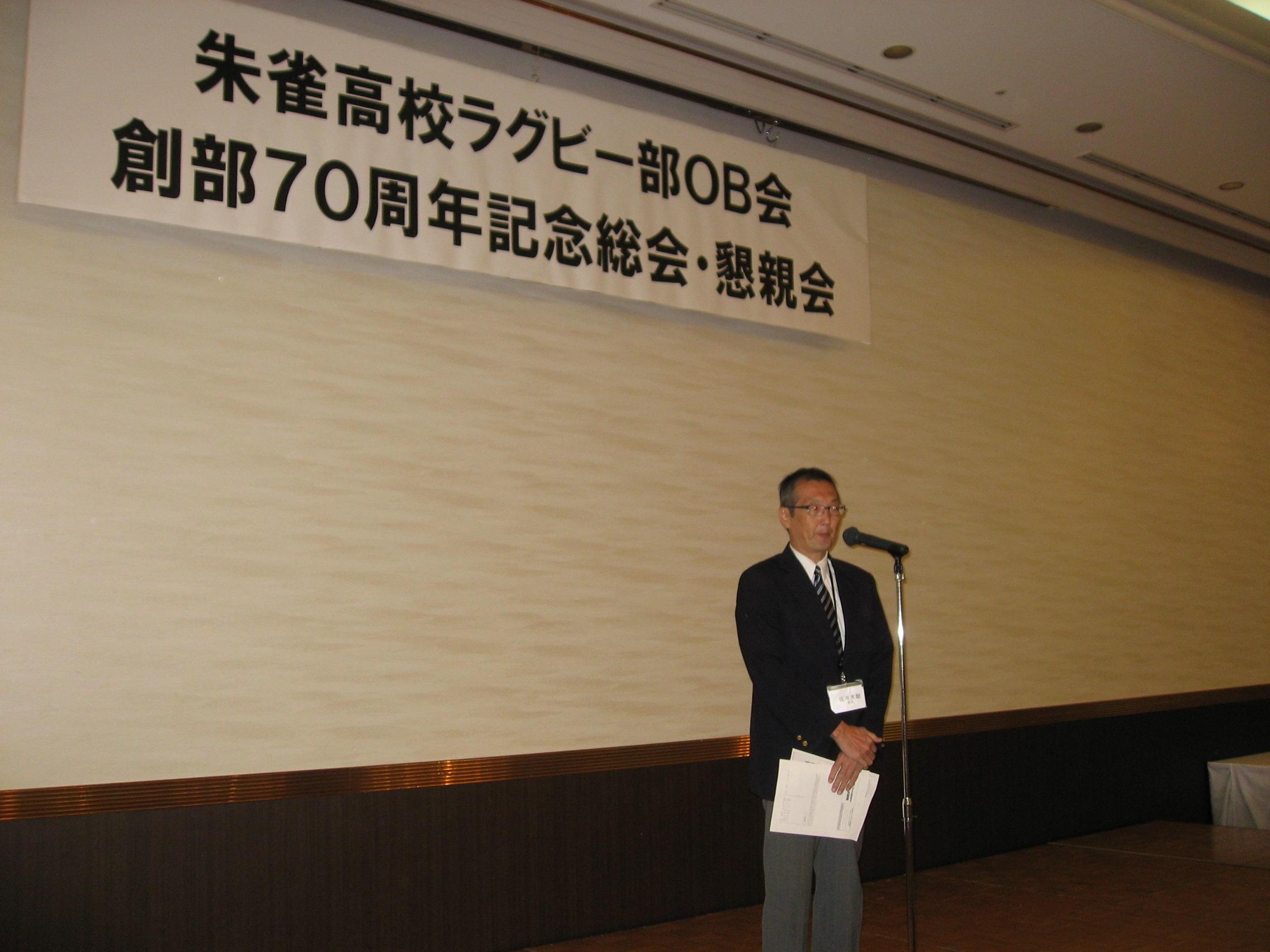 http://www.kyoto-be.ne.jp/suzaku-hs/mt/dousoukai/images/IMG_0996.JPG