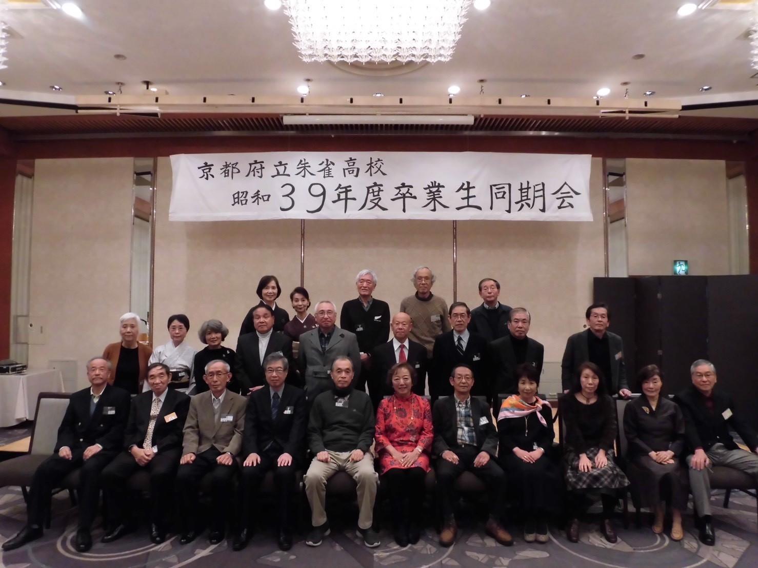 http://www.kyoto-be.ne.jp/suzaku-hs/mt/dousoukai/images/image2.jpeg