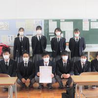 東南アジア小論文コンテスト「学校奨励賞」
