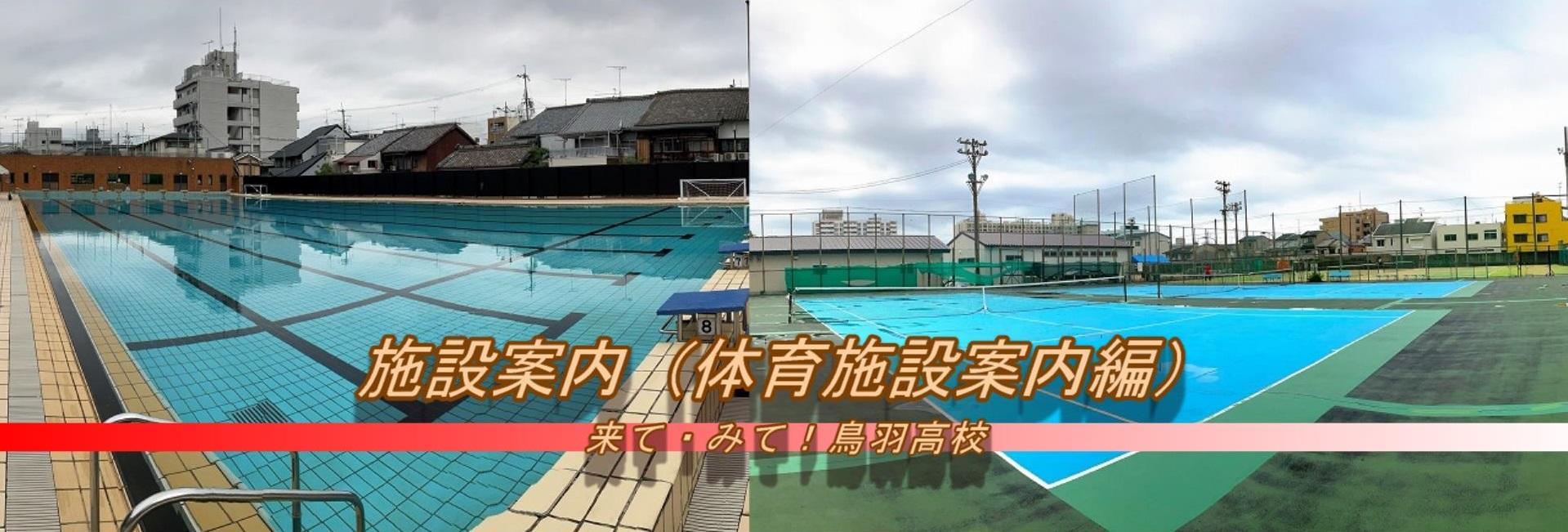210615_体育施設案内編パノラマ②.jpg