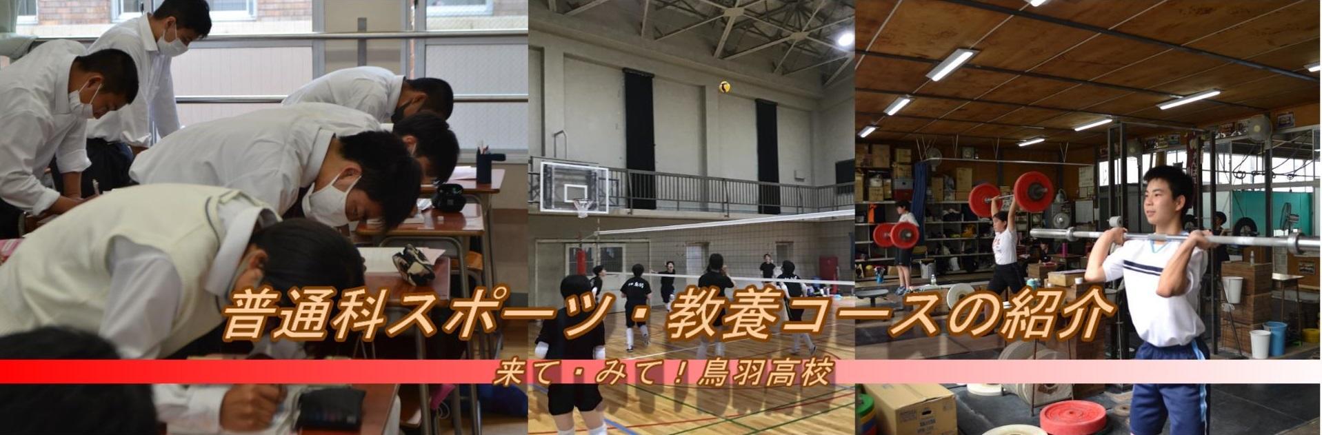 210615_3_スポーツ教養パノラマ②.jpg