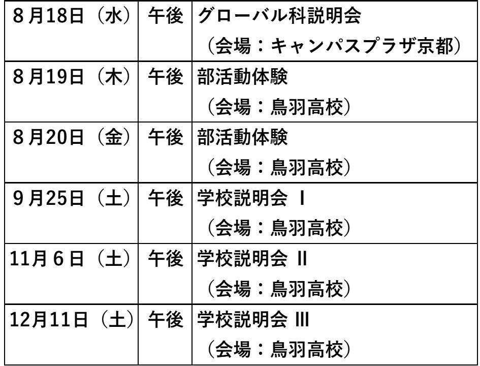 210616_今後の予定をチェック!⑩.jpg