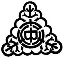 弥栄中学校校旗(簡易版)