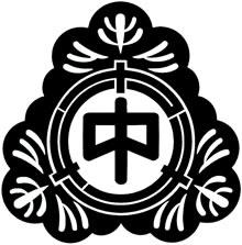 弥栄中学校校章(校旗版)